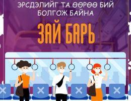 138135852_1627733454078315_2083115607002739562_n.jpg